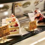 マカロニ市場 - 苺のショートケーキ、絵里香