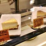 マカロニ市場 - ダブルチーズタルト、ティラミスタルト