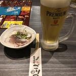 牛串酒場 ごり串 - 生ビール&お通し