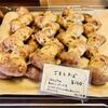 天然酵母パン 味取 - 料理写真: