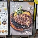 132959769 - ステーキが売り