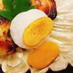 和食ながい - 銀鱈最強カマ焼きの付け合わせに 自家製カラスミ
