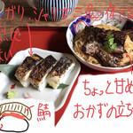 132965692 - 焼鯖そうめん 950円                       焼鯖寿司 650円