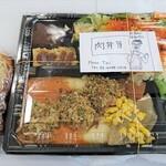 プールトワ - 鶏肉の悪魔風(プーレ ア ラ ディアブル)お弁当