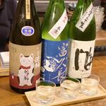 132968235 - 日本酒 利き酒3種