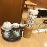 鮨暁 - テーブルの上に お醤油・お塩