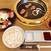 焼肉けやき - 料理写真:ライス(大) 黒ウーロン茶