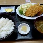 わかさと食堂 - 料理写真:アジフライ定食