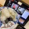 Kaisenzushimarutoku - 料理写真:てんこ盛りシリーズ エンガワ 260円