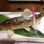 132979607 - 和良川の鮎:頭から骨までおいしい♪