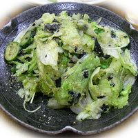 スタミナ苑 - 料理写真:「生野菜」です。サラダです。ほぼすべてのお客様にご注文いただきます。