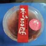 清月 - いちご杏仁