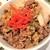 焼肉処バッテン - 料理写真:200710金 東京 焼肉処バッテン 牛肉のスタミナ定食