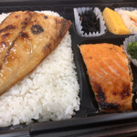 魚力 - サバ塩弁当( ´ ▽ ` )