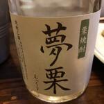 居酒屋 お箸の国 -