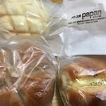 パン工房 PAPAN - 料理写真:
