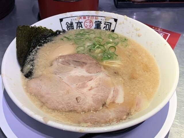 大阪 河童 ラーメン