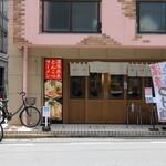 みつ星製麺所 - お店外観(ズームアウト)
