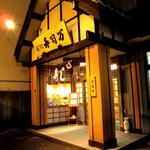 寿司万 - お店外観
