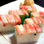 寿司万 - かにの押し寿司 1200円