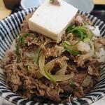 133013475 - セルフ牛丼!!