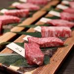 味樹園 - 特選肉九種一枚盛り