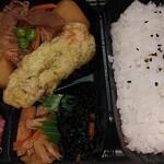 関緑ヶ丘食堂 - 日替わり弁当で本日は、肉ジャガ弁当(400円)