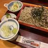 Masumoan - 料理写真:ざるそばセットミニねぎとろ丼
