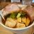 らーめんシゲトミ - わんたんチャーシュー麺(醤油味) 1,300円(限定5食)