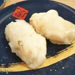 寿司虎 - つぶ貝塩レモン