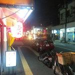 京屋 - 踏切と改札口はすぐです