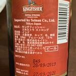 南インド料理ダクシン - ストロングはアルコール濃度が違うのかな?