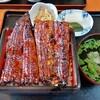 別館山田 - 料理写真:上鰻重
