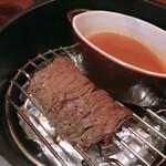nakameguro 燻製 apartment -