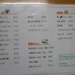 小笠原食堂 - メニュー1