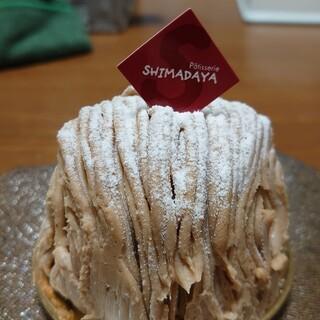 シマダヤ - 料理写真:モンブラン