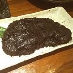 Moashibi - 黒ごまペーストで蒸しあげた豚肉。王朝時代の宮廷料理だそうです。
