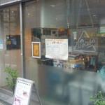 カフェ・ハッピーアベニュー - 淡路町駅から徒歩1分