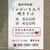 焼きそば たい焼き 櫻井支店 - メニュー写真:本店と同じ値段(大500円、小400円)