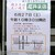 焼きそば たい焼き 櫻井支店 - その他写真:2020年6月27日オープンです