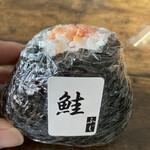 おむすび屋 ふじ - 料理写真: