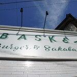 THE BASKET -