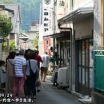 一番 - 外観写真:路地の行列も、下仁田名物