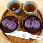 133041353 - 「赤福」と冷焙じ茶