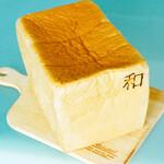 俺のフレンチ・イタリアン&Bakery - 銀座の食パン〜和〜