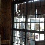とんかつ 大倉 - 店内から入り口を撮ったもの