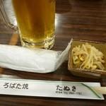 たぬき - 2012.06 とりあえずビール、、やや生ぬるい:涙