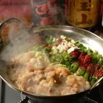 博多家庭料理 福゜ぷく家 - 名物和牛ホルモン鍋