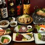 博多家庭料理 福゜ぷく家 - コース料理