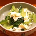 蕎麦 ろうじな - おひたし  生湯葉 と 青菜